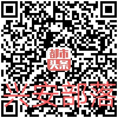 IMG_20200202_022619.