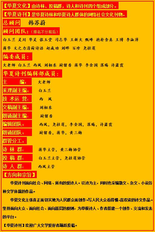 D1C6485A-4545-46DF-8FE4-CFDD7C762749.