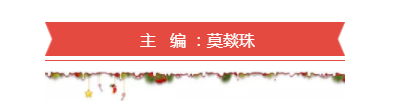 寰�淇″�剧��_20200123152306.png