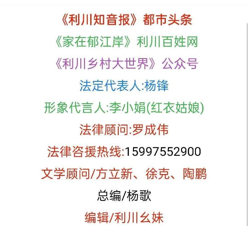 mmexport1606260760292.