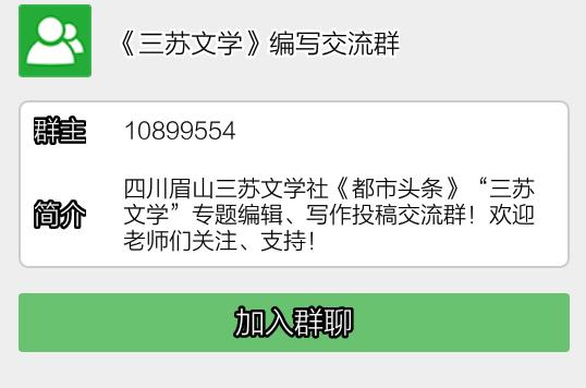 超级截屏_20200214_172030.