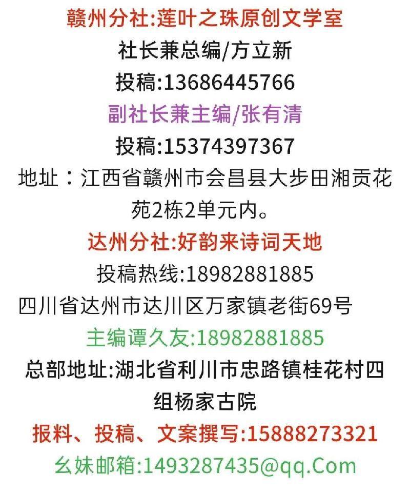 mmexport1606260754402.